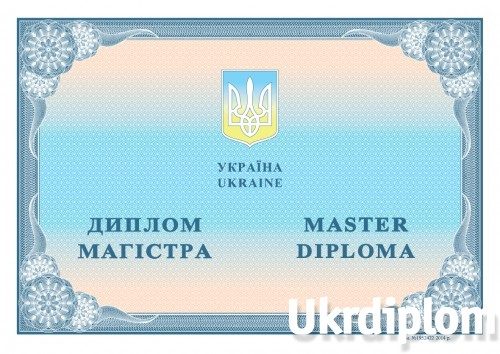 Роат миит купить диплом