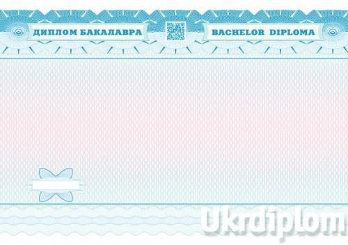 Купить диплом бакалавра украинского ВУЗа Настоящий ГОЗНАК